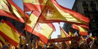 Испанский суд аннулировал каталонский закон о референдуме о независимости