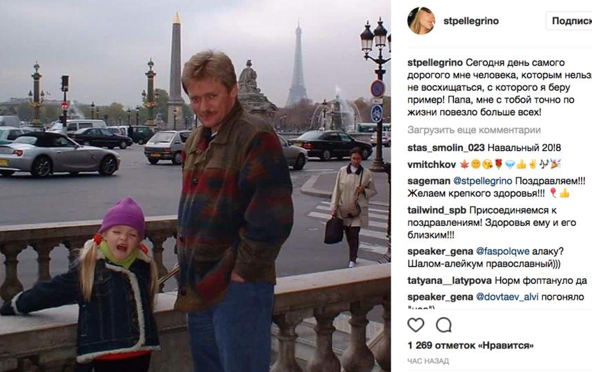 Дмитрию Пескову - 50: Лиза Пескова и Навка трогательно поздравили с юбилеем.