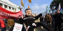 В Киеве начались столкновения между демонстрантами и полицией – фото