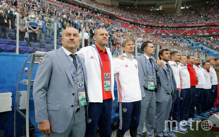 Тренерский штаб сборной России. Фото Getty