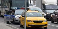 Массовое ДТП с участием трёх такси произошло на юге Москвы