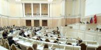 Публичные слушания вызвали резонанс в ЗакСе Петербурга