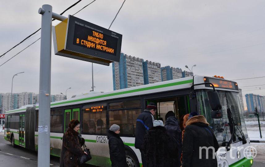 Столичный автобус (архивное фото). Фото Василий Кузьмичёнок