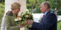 Путин встретил президента Хорватии Колинду Грабар-Китарович с цветами