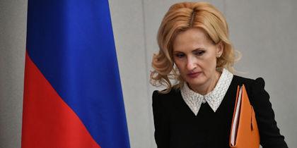 Яровая предложила депутатам Госдумы ввести пожизненное для педофилов