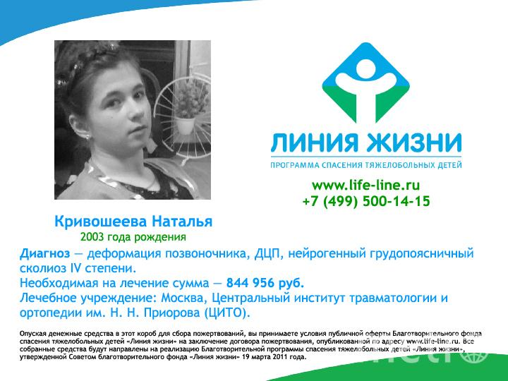 Присоединиться к акции можно 21, 22, 28 и 29 октября.