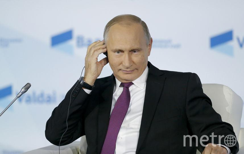 "Владимир Путин на заседании клуба ""Валдай"". Фото AFP"