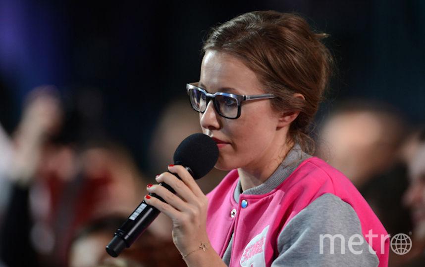 Ксения Собчак. Фото РИА Новости