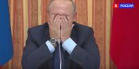 Пользователи соцсетей высмеяли Трампа после статьи о смехе Путина в адрес Ткачёва