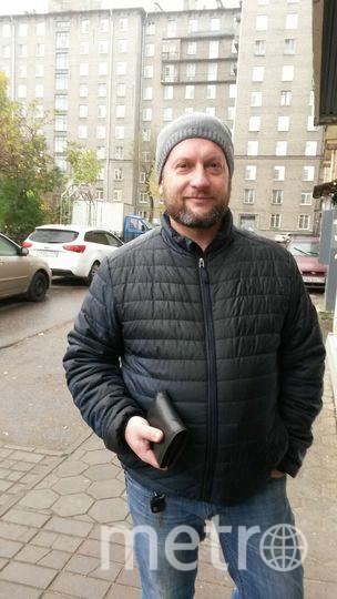 "Сергей Бредихин, госслужащий. Фото ""Metro"""