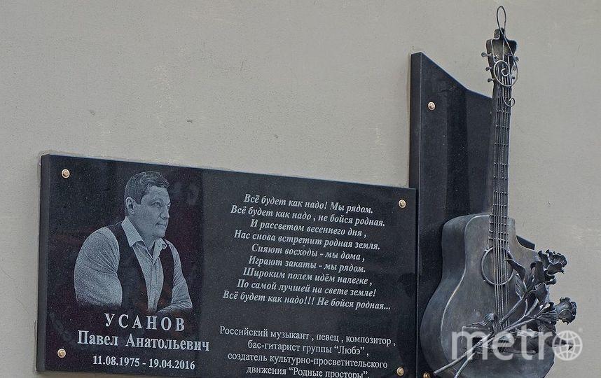 Мемориальная доска Павлу Усанову в Донецке. Фото Wikipedia/Автор фотографии мемориальной доски — Сергей Федоренко
