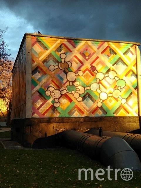 Нарко-граффити. Фото Facebook | Ирина Крылова