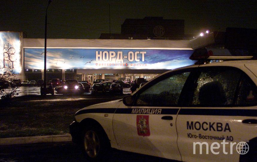"В Тетральном центре на Дубровке во время теракта шёл мюзикл ""Норд-Ост"". Фото Getty"