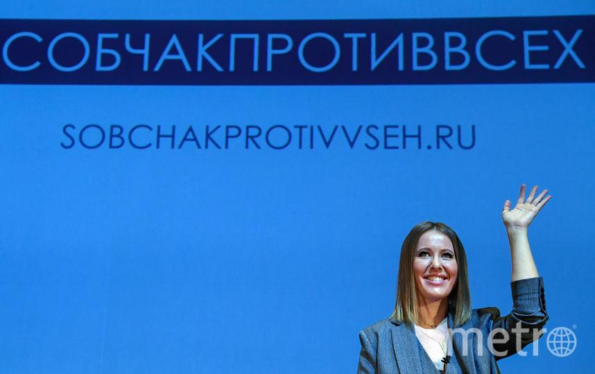 Ксения Собчак на пресс-конференции в Москве. Фото AFP