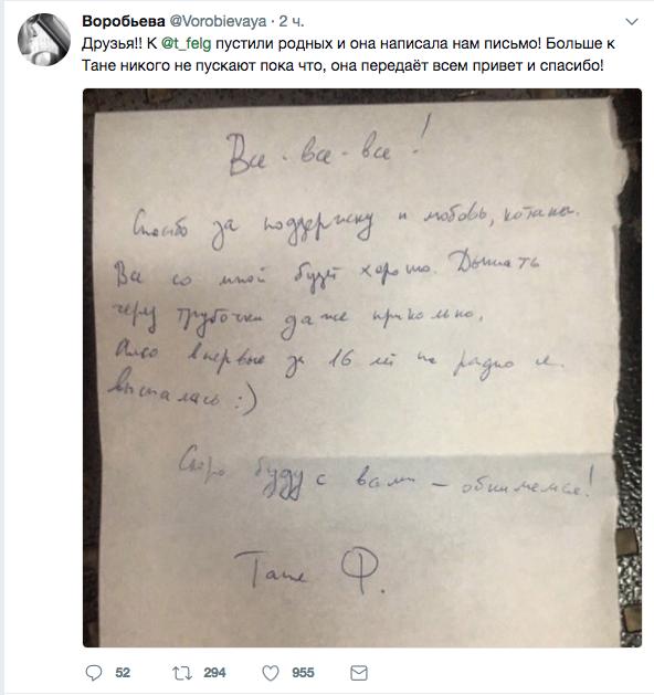 Скриншот twitter.com/vorobievaya.
