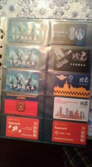 Билеты на метро. Фото скриншот avito.ru