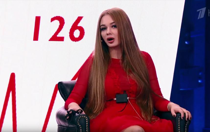 Бывшая любовница Дениса Вороненкова Александра Авраменко. Фото Скриншот Youtube
