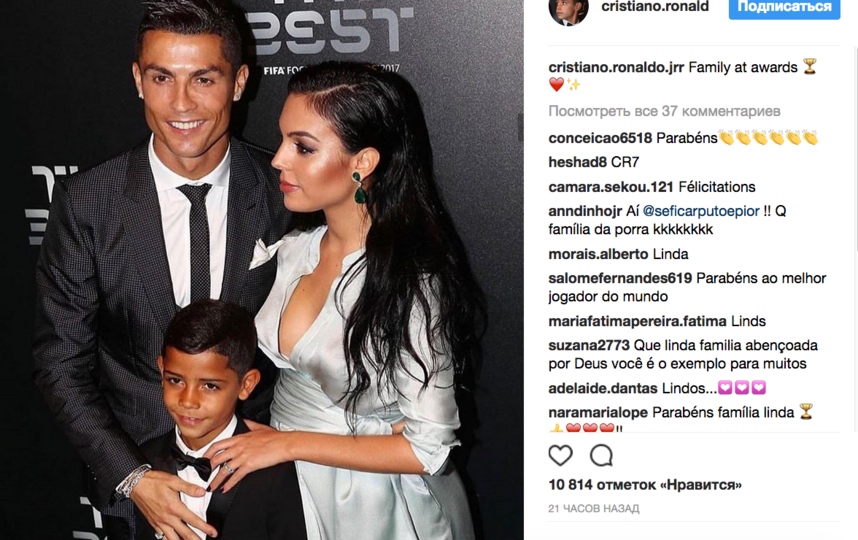 Роналду приехал на вручение награды с беременной подругой. Фото Скриншот instagram.com/cristiano.ronaldo.jrr/
