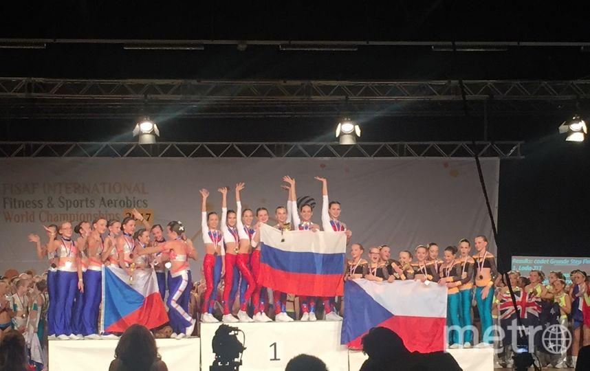 Тольяттинки стали чемпионками. Фото Предоставлено организаторами