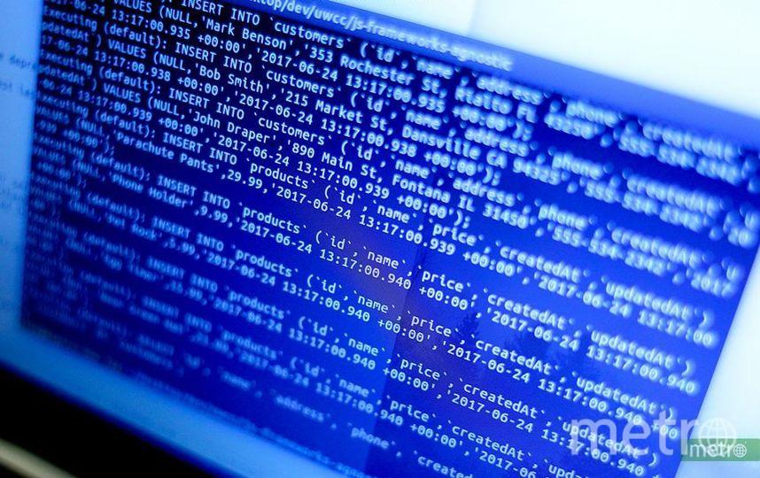 """Сотрудники """"Касперского"""" случайно скачали секретные файлы США. Фото Василий Кузьмичёнок"""
