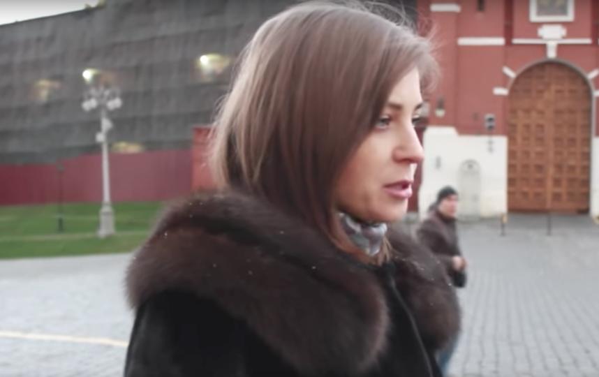 Депутат Госдумы Наталья Поклонская. Фото Скриншот Youtube