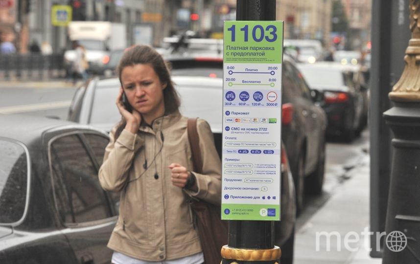 """Паркоматы работают, платить - обязательно. Фото Святослав Акимов, """"Metro"""""""