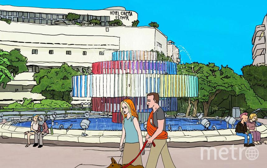 """""""Центр """"Холланд"""" в Тель-Авиве"""". Фото Скриншот Youtube"""