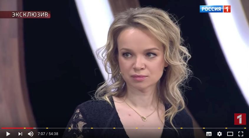 Виталина Цимбалюк-Романовская. Фото скриншот https://www.youtube.com/watch?v=xp_VpSmJaAg