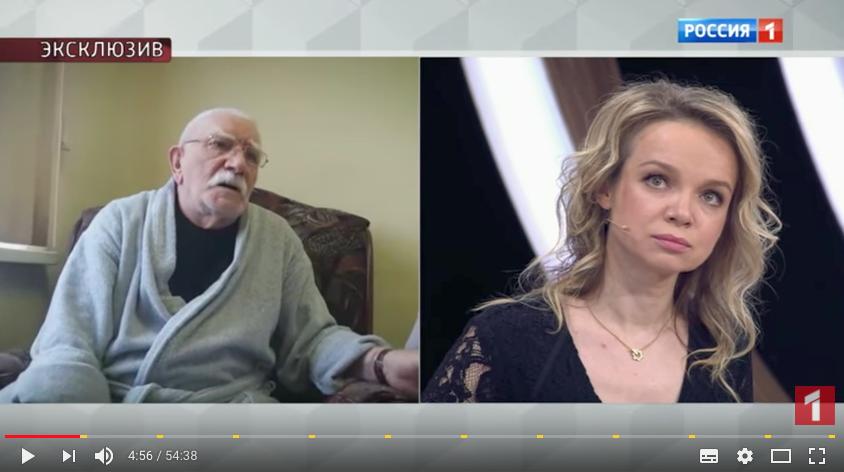 Виталина Цимбалюк-Романовская и Армен Джигарханян. Фото скриншот https://www.youtube.com/watch?v=xp_VpSmJaAg