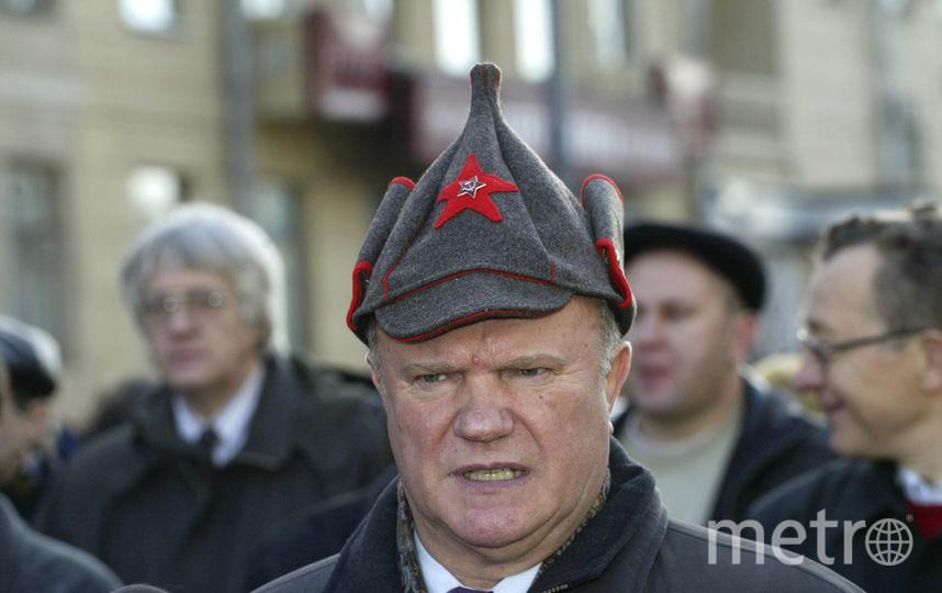 Собчак вызвала гнев Зюганова предложением похоронить Ленина. Фото Getty