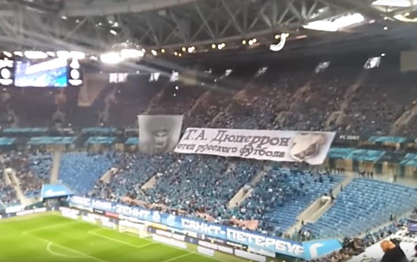 Скриншот видео Sovsport.ru. Фото Скриншот Youtube