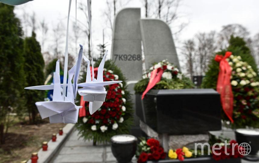 """Сотни людей пришли на открытие памятника жертвам теракта над Синаем. Фото Святослав Акимов, """"Metro"""""""
