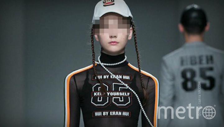 14-летняя Влада Дзюба.