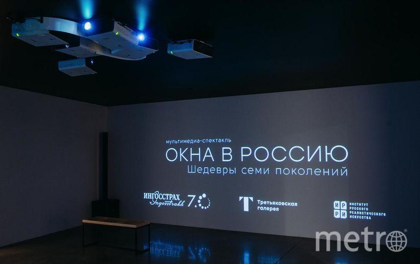 Выставка в Арт-галерее Ельцин-центра будет работать до 3 декабря.