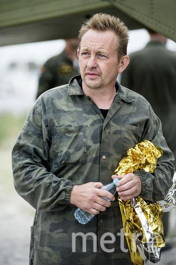 Петер Мадсен. Фото AFP