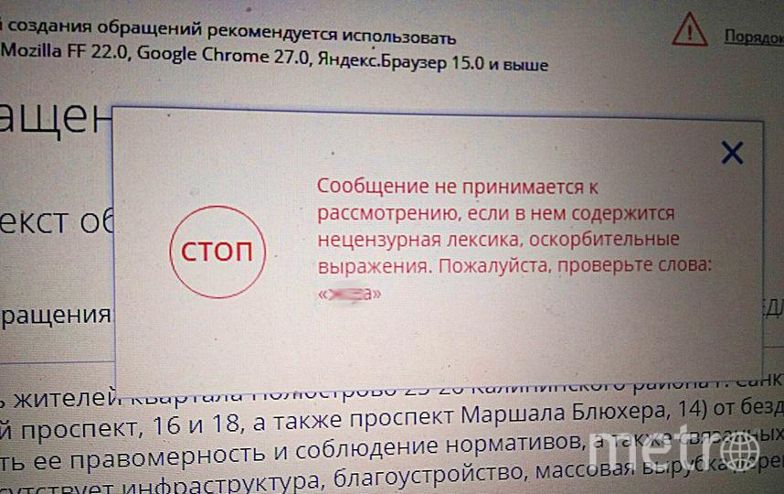 vk.com/kp_kalininskiy. Фото vk.com