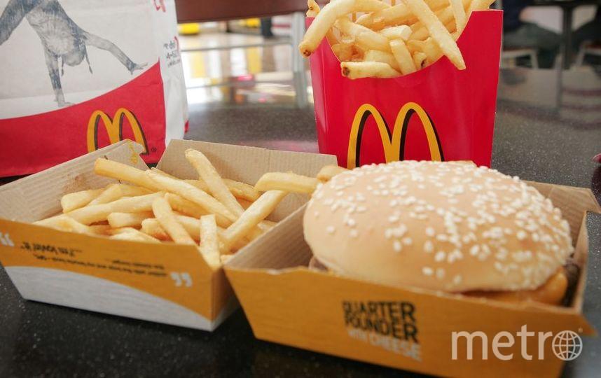 Экс-сотрудники McDonald's поведали, какой бургер лучше нестоит заказывать