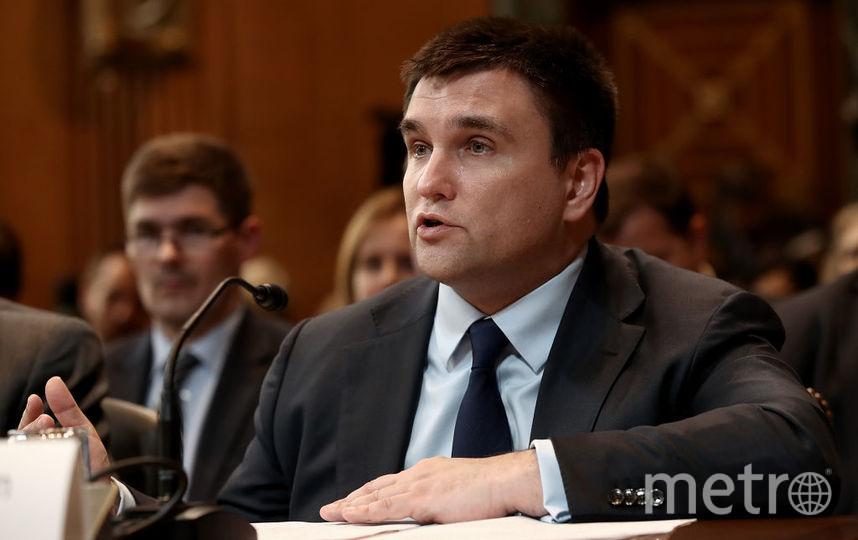 Министр иностранных дел Украины Павел Климкин. Фото Getty
