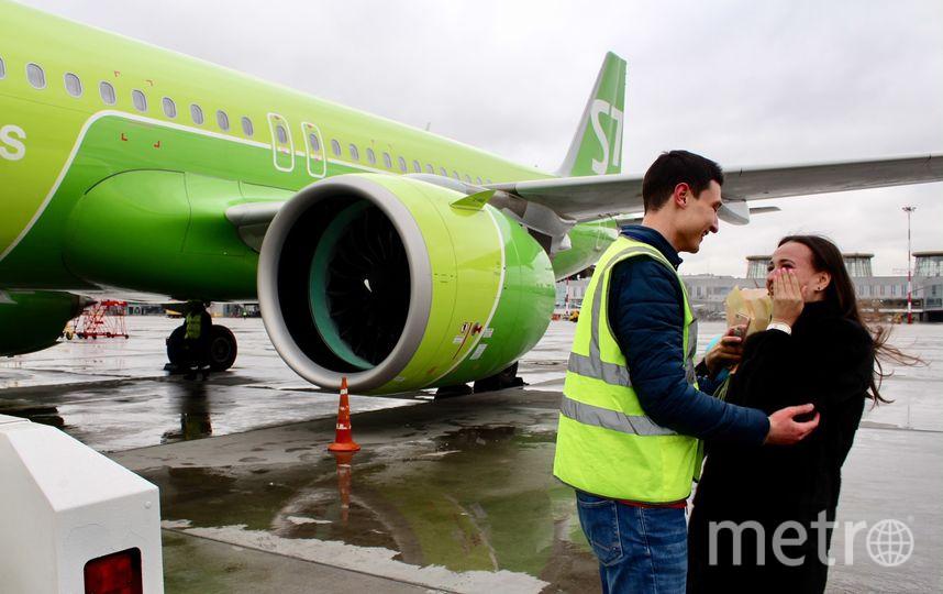 Будущие молодожены работают в авиации. Фото https://vk.com/pulkovo_led