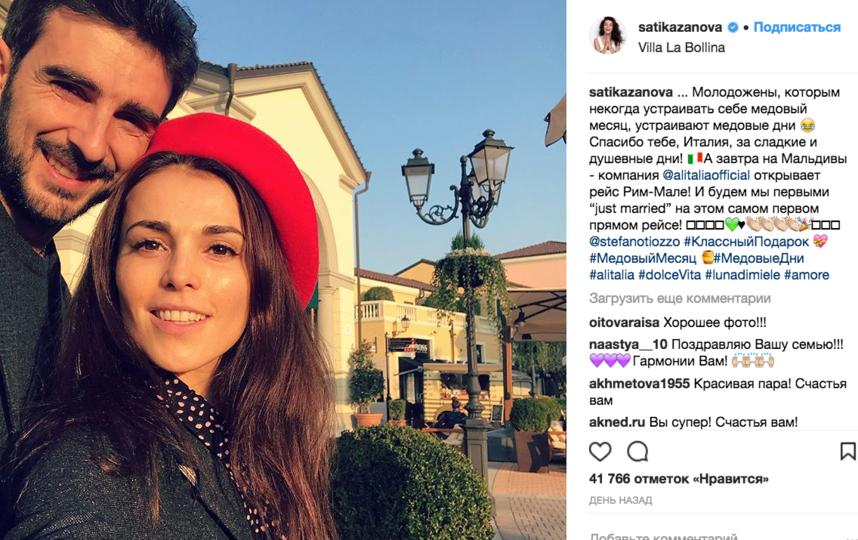 Сати Казанова с мужем. Фото instagram.com/satikazanova.