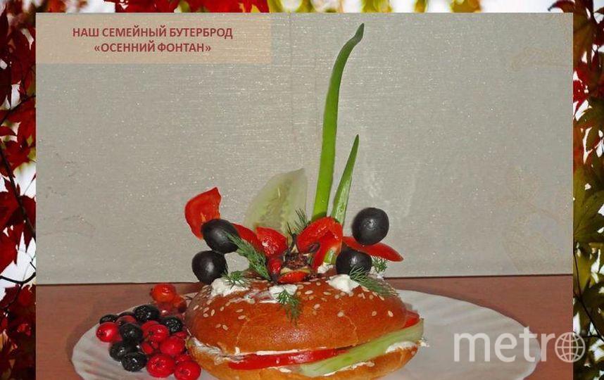 """Меня зовут Никита. Мне 14 лет. Наша семья очень любит делать различные бутерброды. Этот бутерброд мы назвали """"Осенний фонтан""""."""