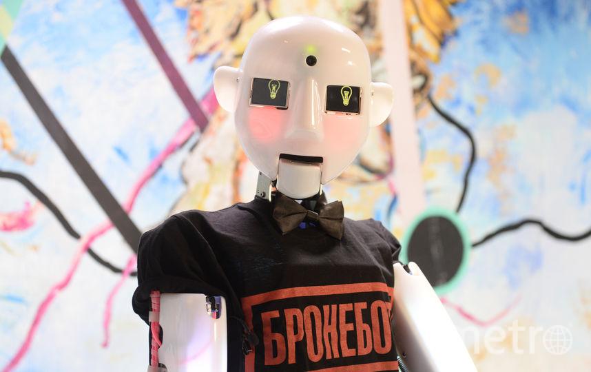 """Рэп-баттл с роботом. Фото Святослав Акимов, """"Metro"""""""