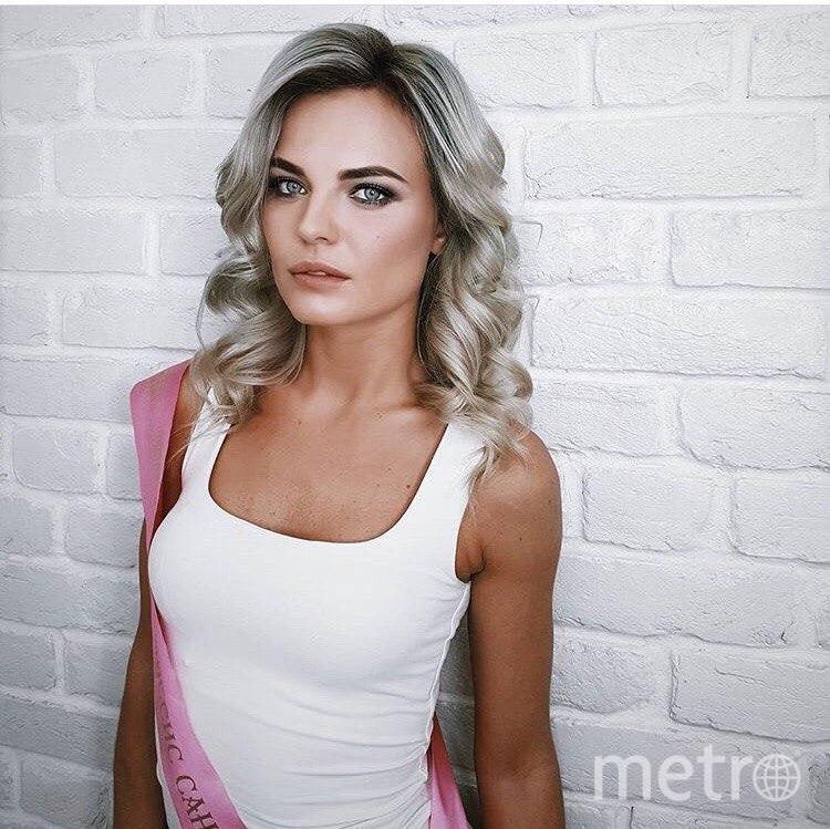 Алена Смирнова.