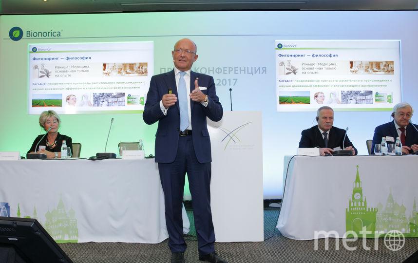 20 лет деятельности компании «Бионорика» в России.