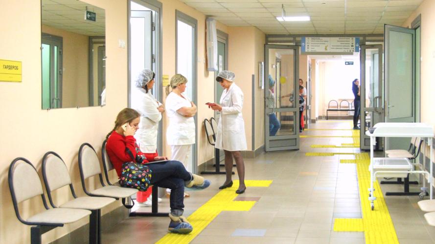 Поликлиника. Фото mos.ru