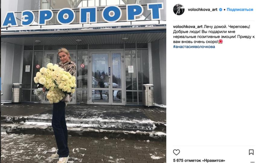 В аэропорту Череповца. Фото instagram.com/volochkova_art