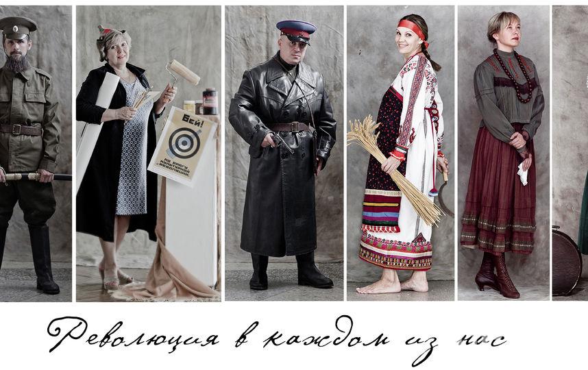 Фотопроект приурочен к 100-летию Октябрьской революции. Фото предоставлены Александром Барановым.