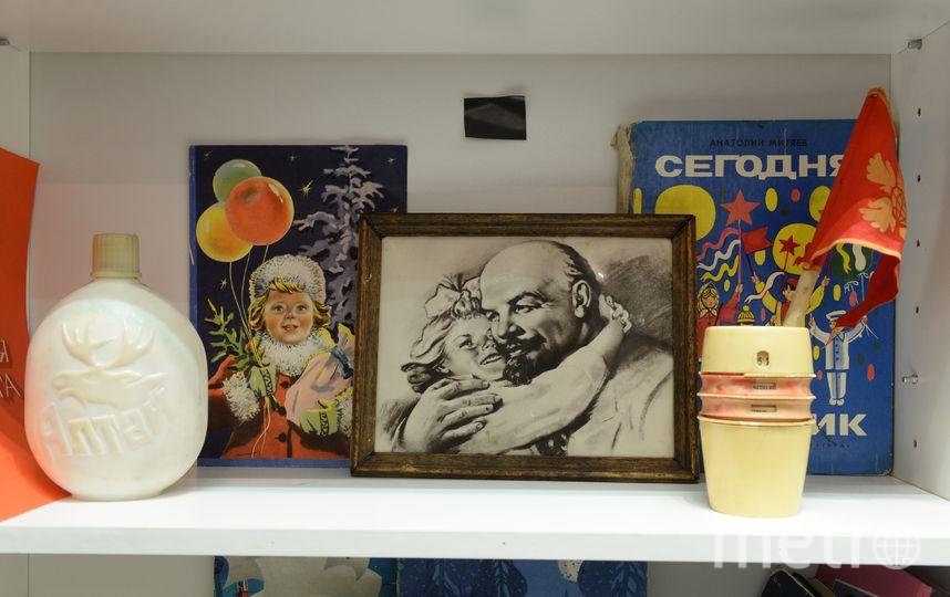 В городе открылся музей социалистического быта.