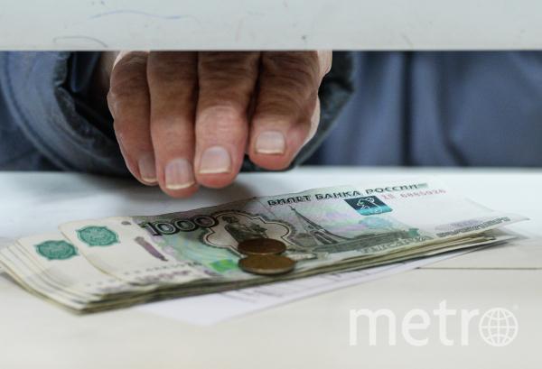 Деньги. Фото Александр Кряжев, РИА Новости