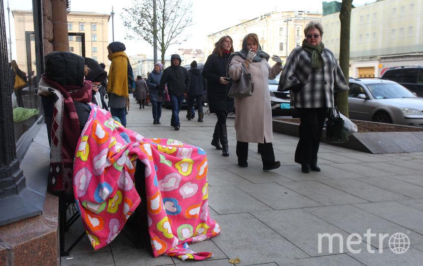 """Очередь за новым iPhone. Фото Василий Кузьмичёнок, """"Metro"""""""